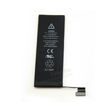 Battery for iPhone 5G